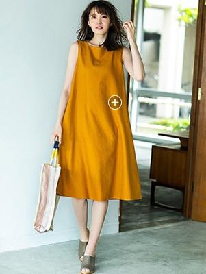 7aede2e8075b Women's Dresses & Jumpsuits | UNIQLO