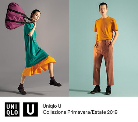 UNIQLO U PRIMAVERA/ESTATE 2019: DISPONIBILE ORA