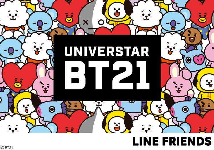 UNIVERSTAR BT21 : DISPONIBLE VENDREDI