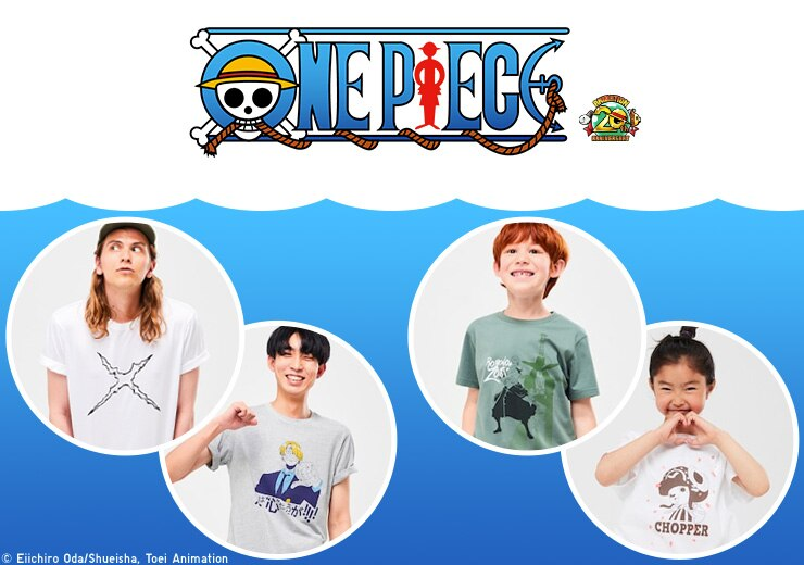 ONE PIECE T-SHIRTS: AVAILABLE NOW