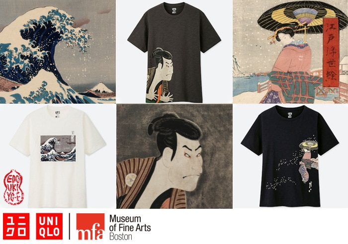 EDO UKIYO-E | AVAILABLE JULY 22ND