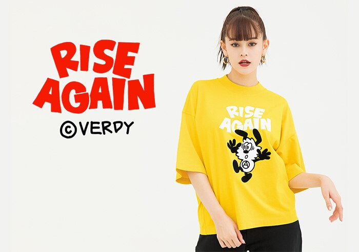 RISE AGAIN BY VERDY | AVAILABLE NOW