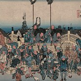 THE HISTORY OF UKIYO-E