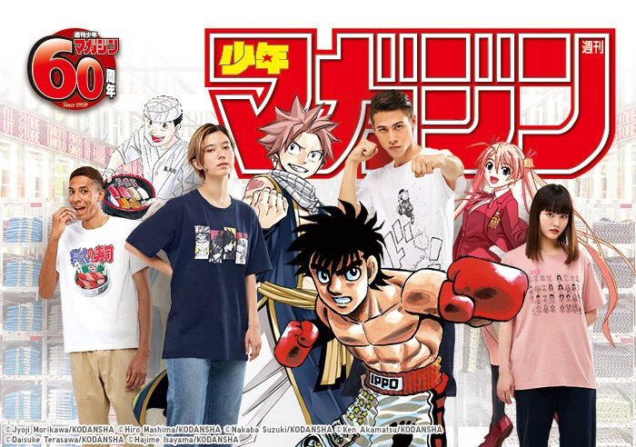 WEEKLY SHONEN MAGAZINE | DISPONIBILE ORA
