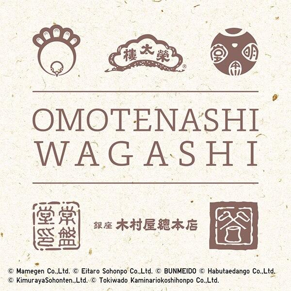 El logo de Ometenashi Wagashi sobre un fondo similar al papiro en beige con símbolos japonese.