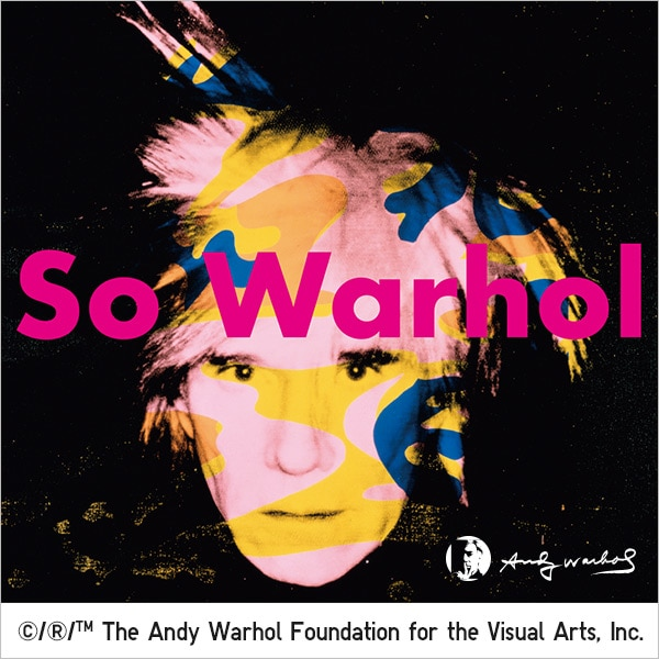 A black and white photo portrait of Andy Warhol with vivid blue and yellow patterned overlays, featuring 'So Warhol' text.