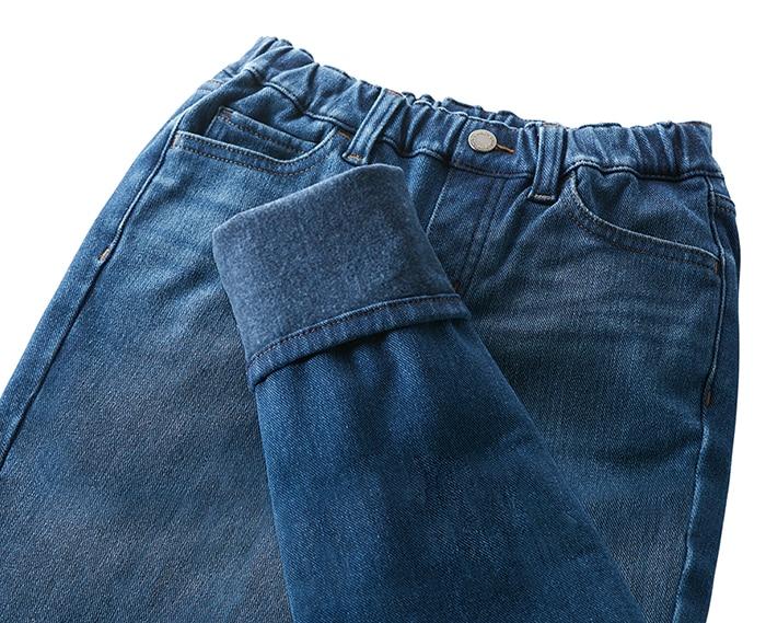 KIDS HEATTECH Ultra Stretch Slim Fit Pants