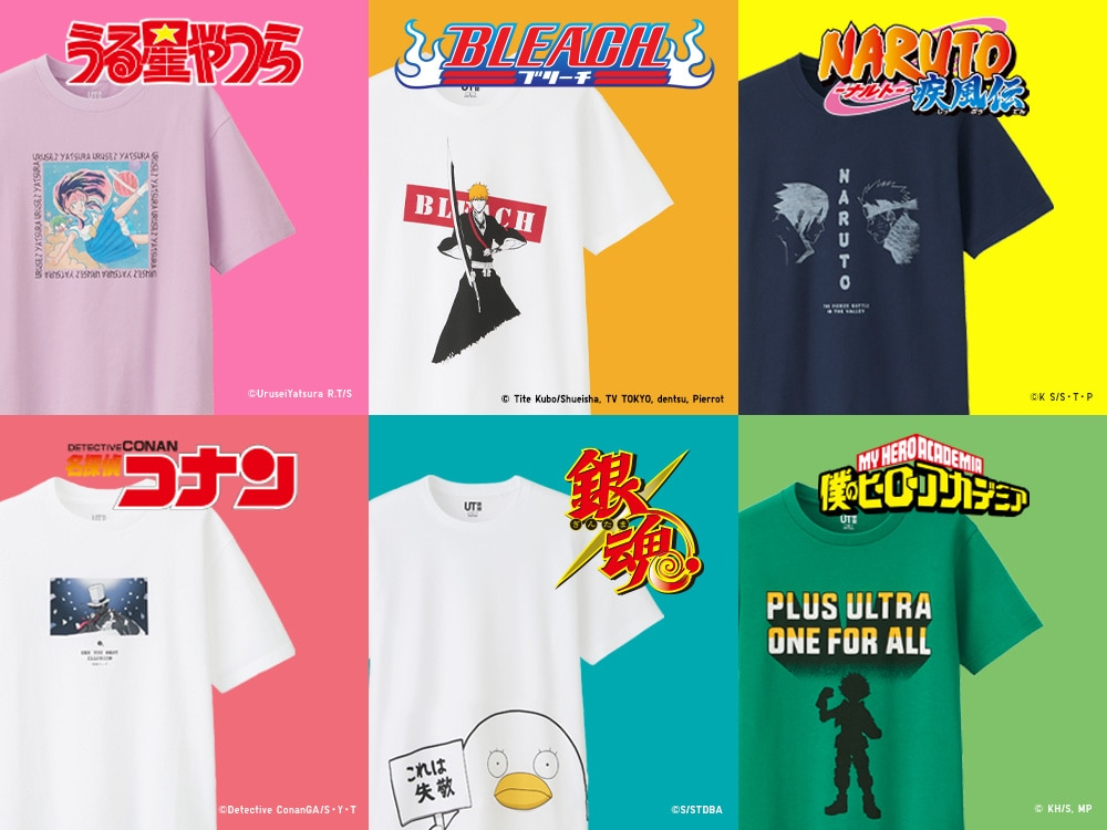 454813360 The UT Graphic T-Shirt Collection: All Categories & Sizes | UNIQLO US
