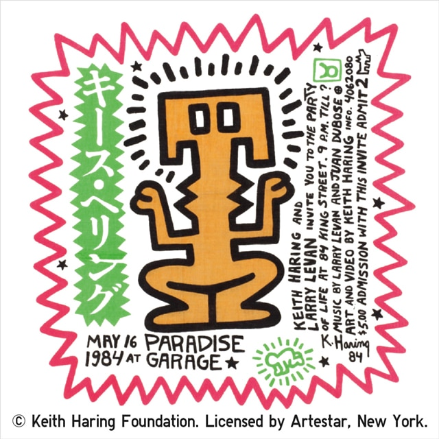 Keith Haring Party Of Life
