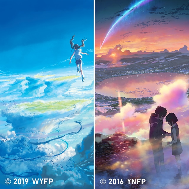 MAKOTO SHINKAI FILMS COLLECTION