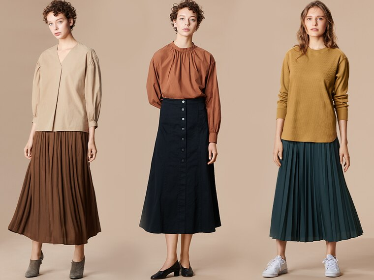ALL-SEASON SKIRTS