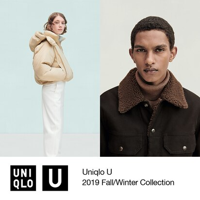 Exclusive Access On 9/23: Uniqlo U