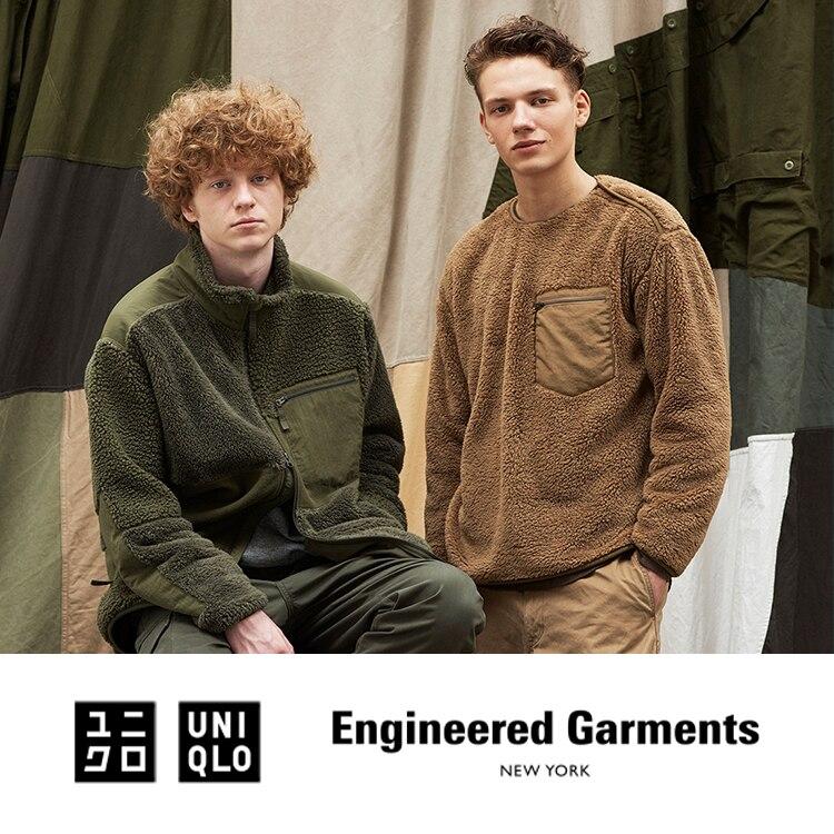 M Engineered Garments