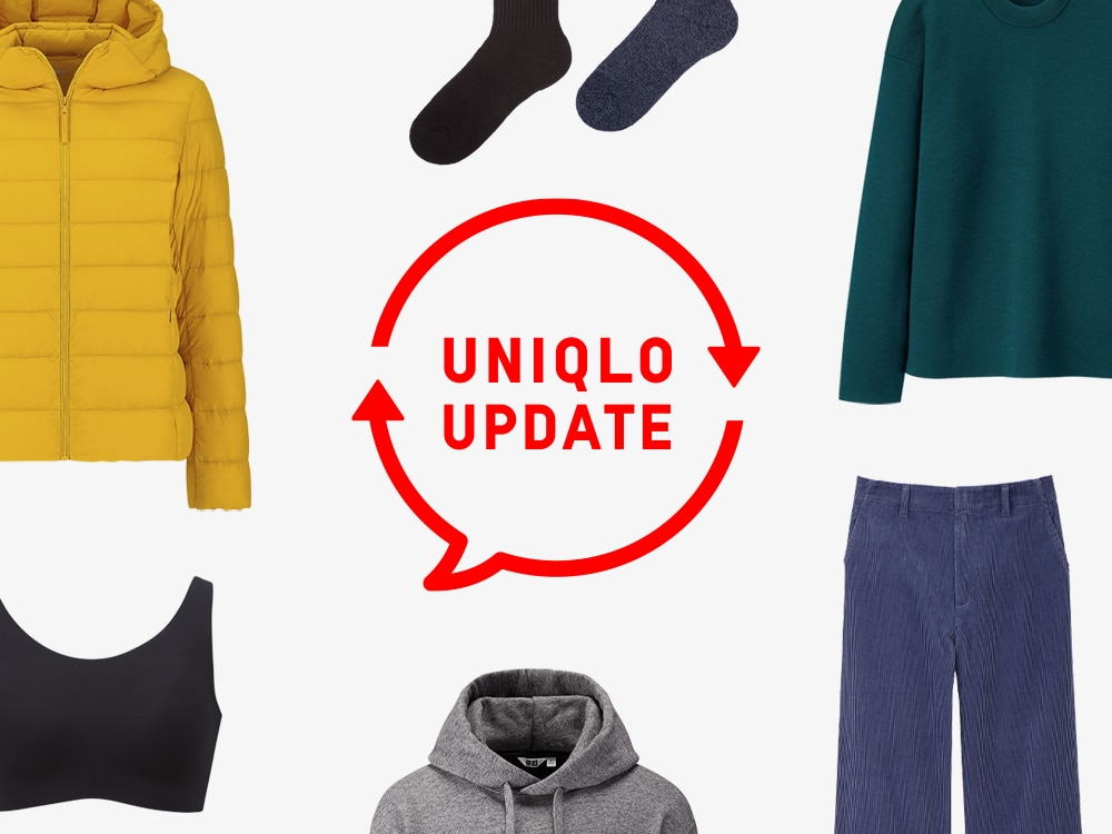 UNIQLO Updates image