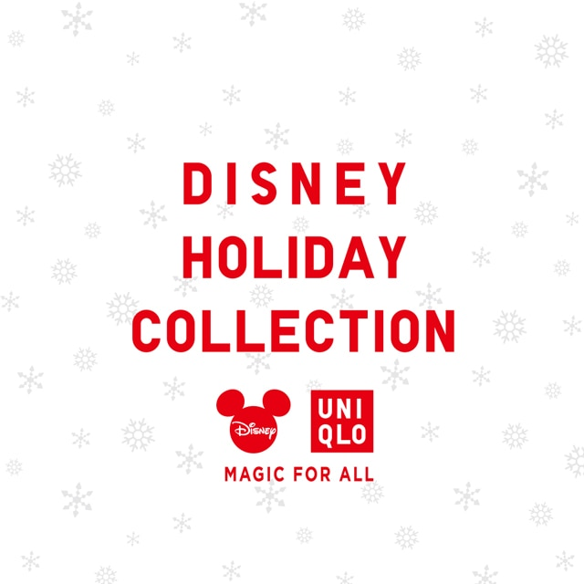Disney Holiday Collection