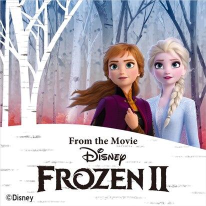 Frozen 2 UT