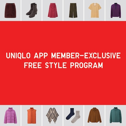 App Member Exclusive: Free Style Program