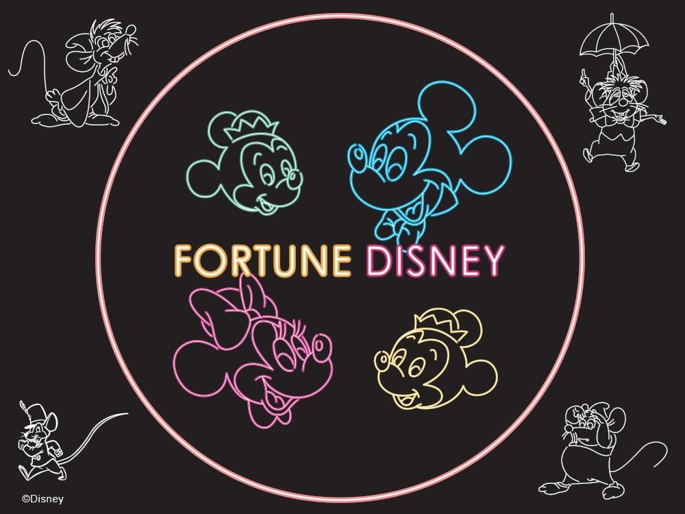 Fortune_Disney Main Image