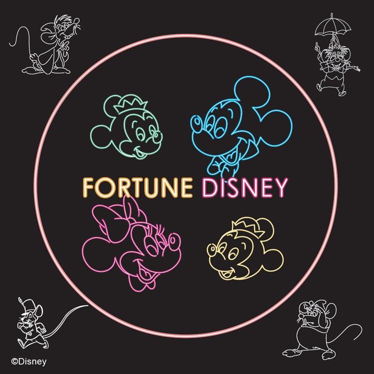 Fortune Disney