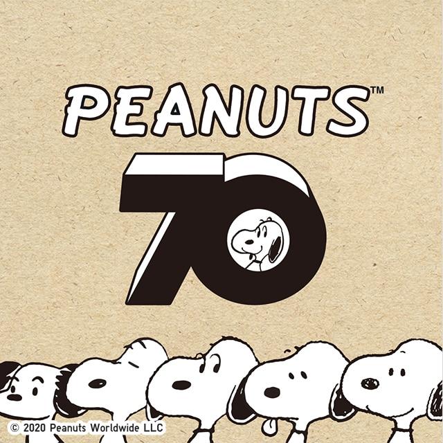 Peanuts_70 UT Tile