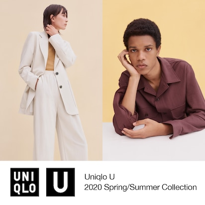 Arriving 2/20 Mid Morning ET: Uniqlo U