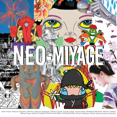 Arriving 2/17 Mid Morning ET: NEO-MIYAGE