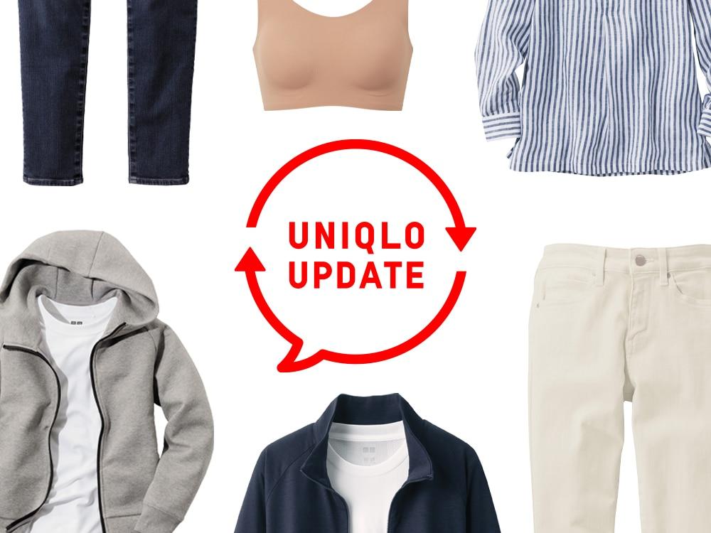 UNIQLO Updates image