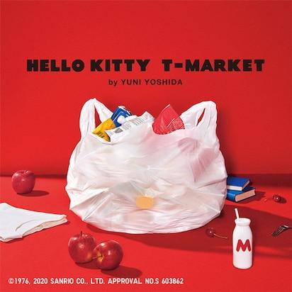 Arriving 5/11 Mid Morning ET: Hello Kitty T-Market by Yuni Yoshida