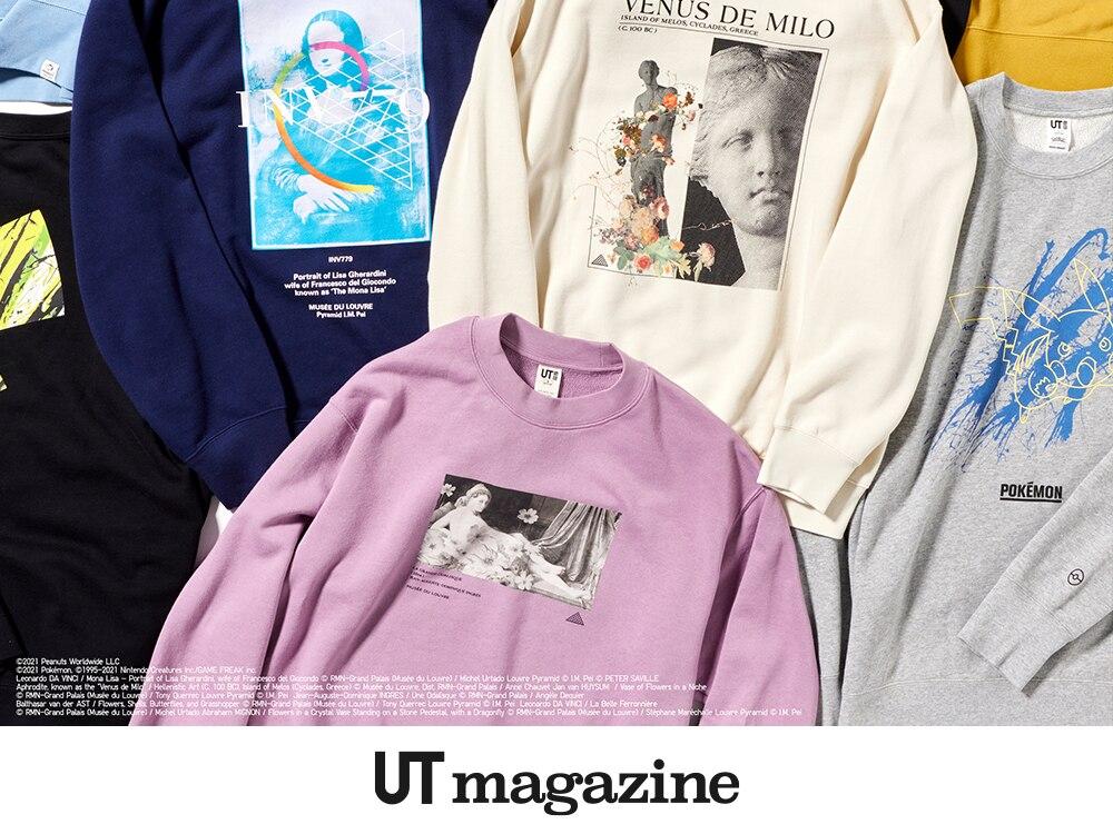 UT Magazine image