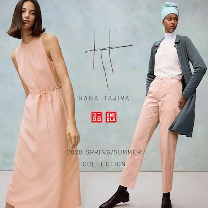 Hana Tajima (Online Exclusive)
