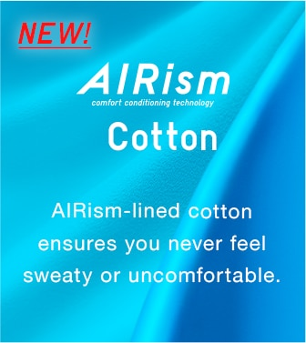airism lined cotton