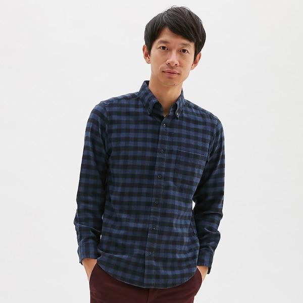 https://image.uniqlo.com/GU/ST3/AsianCommon/imagesgoods/289260/item/goods_69_289260.jpg