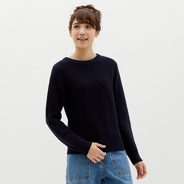 https://image.uniqlo.com/GU/ST3/AsianCommon/imagesgoods/297735/item/goods_69_297735.jpg