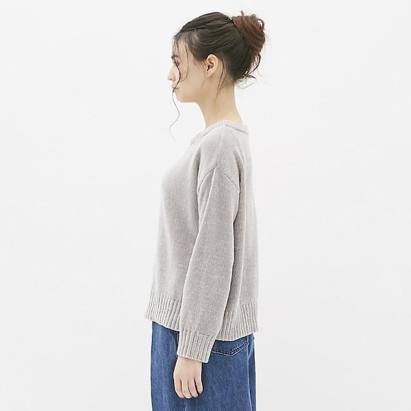 モールヤーンボートネックセーター(長袖)B