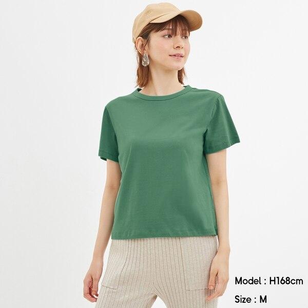 https://image.uniqlo.com/GU/ST3/AsianCommon/imagesgoods/314062/item/goods_54_314062.jpg
