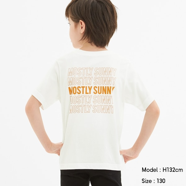 https://image.uniqlo.com/GU/ST3/AsianCommon/imagesgoods/315201/item/goods_01_315201.jpg