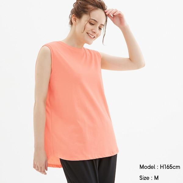 https://www.uniqlo.com/jp/gu/item/316982?_ga=2.234966465.1581403749.1554027661-187047642.1554027661