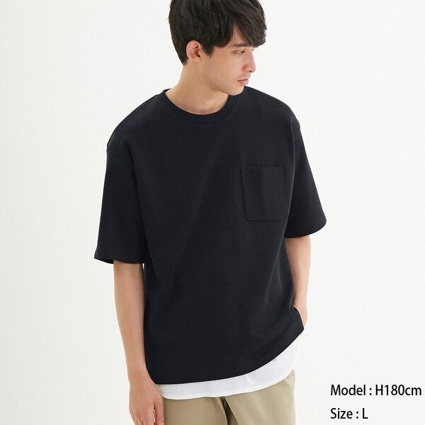 https://image.uniqlo.com/GU/ST3/AsianCommon/imagesgoods/318280/item/goods_69_318280.jpg