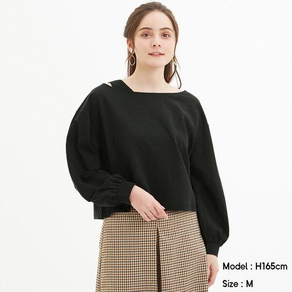 https://image.uniqlo.com/GU/ST3/AsianCommon/imagesgoods/320174/item/goods_09_320174.jpg