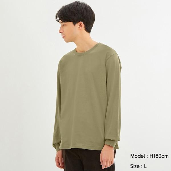 https://image.uniqlo.com/GU/ST3/AsianCommon/imagesgoods/321609/item/goods_32_321609.jpg