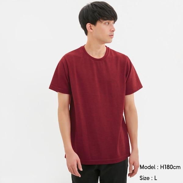 https://image.uniqlo.com/GU/ST3/AsianCommon/imagesgoods/321621/item/goods_15_321621.jpg