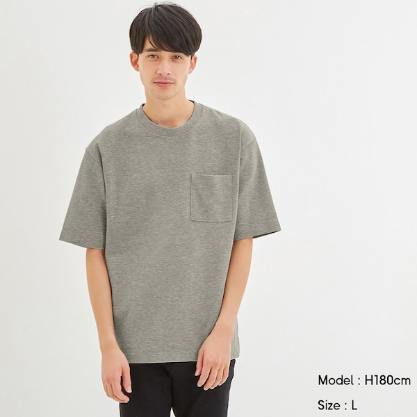 https://image.uniqlo.com/GU/ST3/AsianCommon/imagesgoods/321625/item/goods_03_321625.jpg