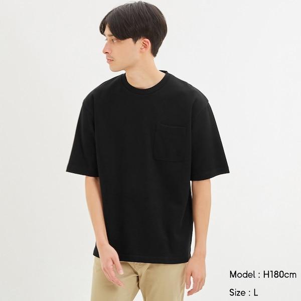 https://image.uniqlo.com/GU/ST3/AsianCommon/imagesgoods/321625/item/goods_09_321625.jpg