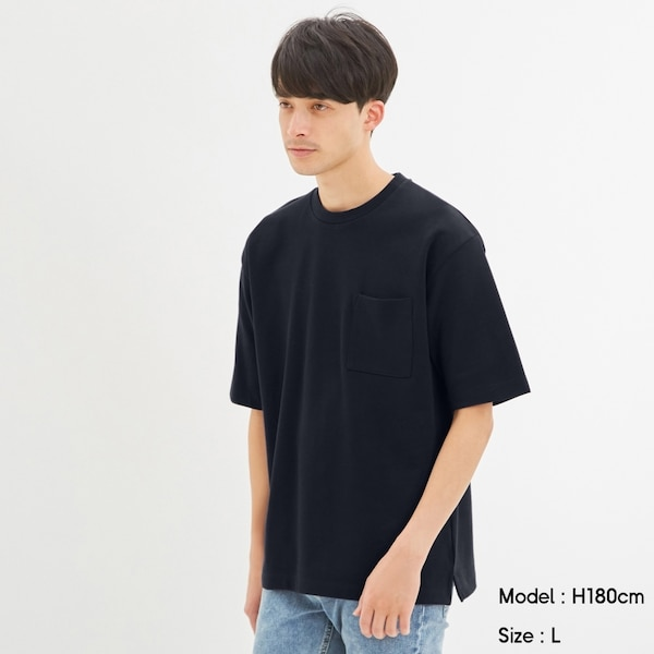 https://image.uniqlo.com/GU/ST3/AsianCommon/imagesgoods/321625/item/goods_69_321625.jpg