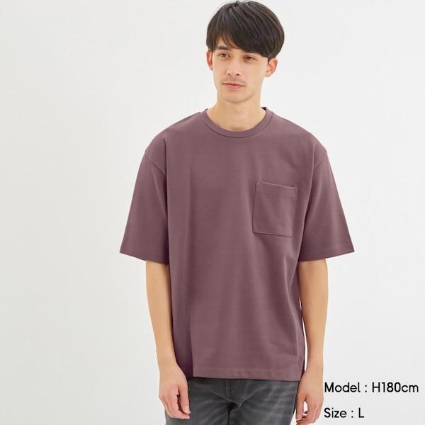 https://image.uniqlo.com/GU/ST3/AsianCommon/imagesgoods/321625/item/goods_73_321625.jpg