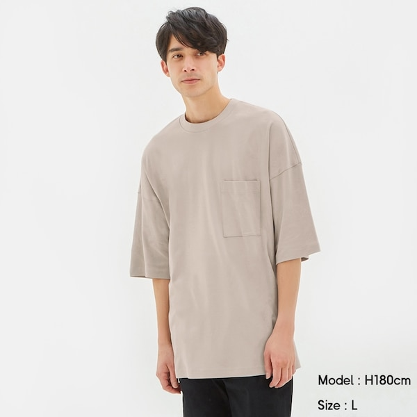 https://image.uniqlo.com/GU/ST3/AsianCommon/imagesgoods/321629/item/goods_04_321629.jpg
