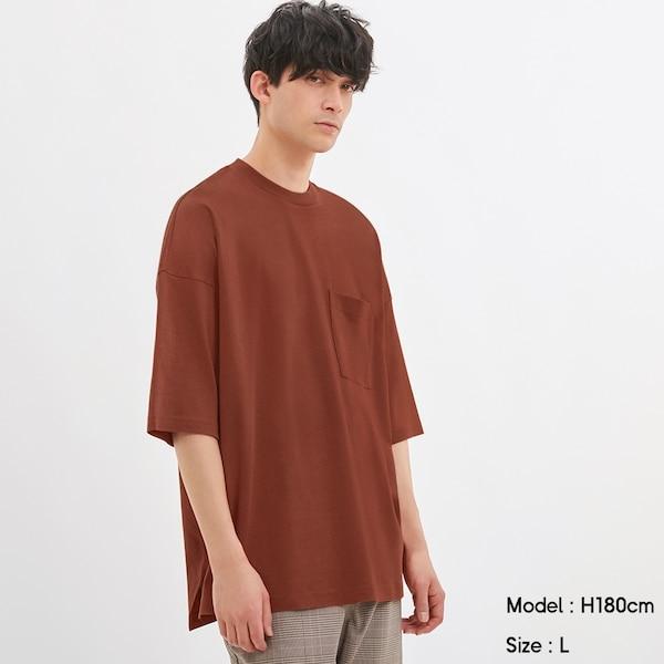 https://image.uniqlo.com/GU/ST3/AsianCommon/imagesgoods/321629/item/goods_29_321629.jpg