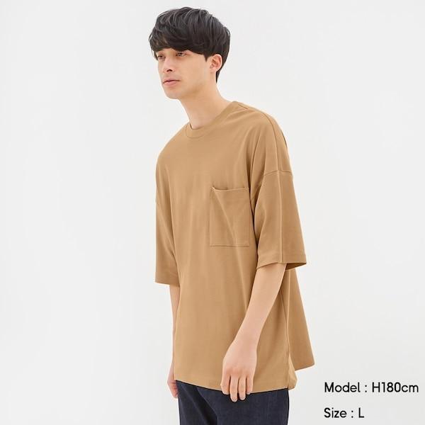 https://image.uniqlo.com/GU/ST3/AsianCommon/imagesgoods/321629/item/goods_33_321629.jpg