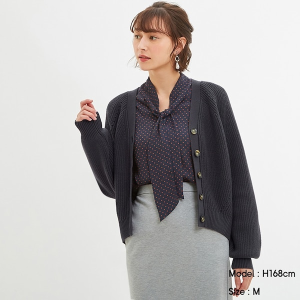 https://image.uniqlo.com/GU/ST3/AsianCommon/imagesgoods/321833/item/goods_68_321833.jpg
