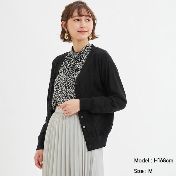 https://image.uniqlo.com/GU/ST3/AsianCommon/imagesgoods/321889/item/goods_09_321889.jpg?height=600&width=600